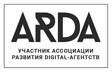 arda digital