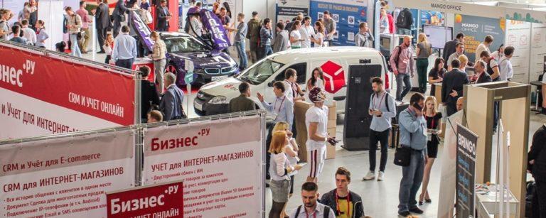 Участвуем в выставке ECOM Expo`17