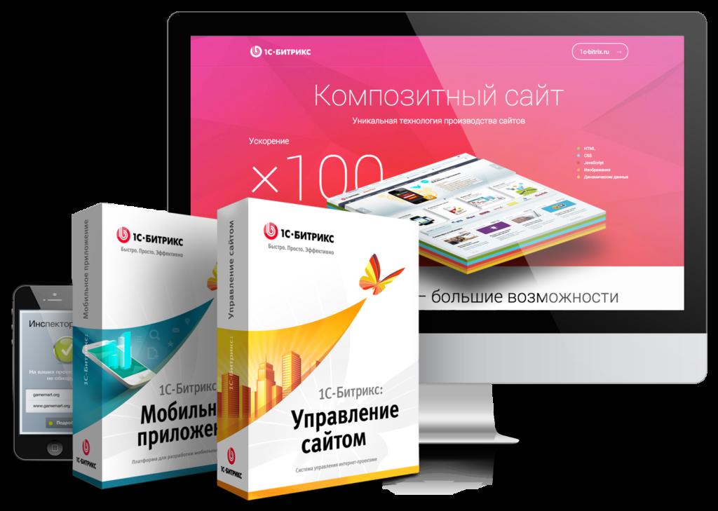 Фриланс сайт 1с битрикс биржа фрилансеров a казахстане